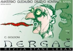 Plakat je tudi tokrat oblikoval Branko Drekonja.
